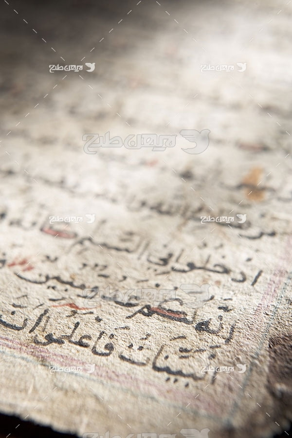 عکس کلمات سوره قرآن
