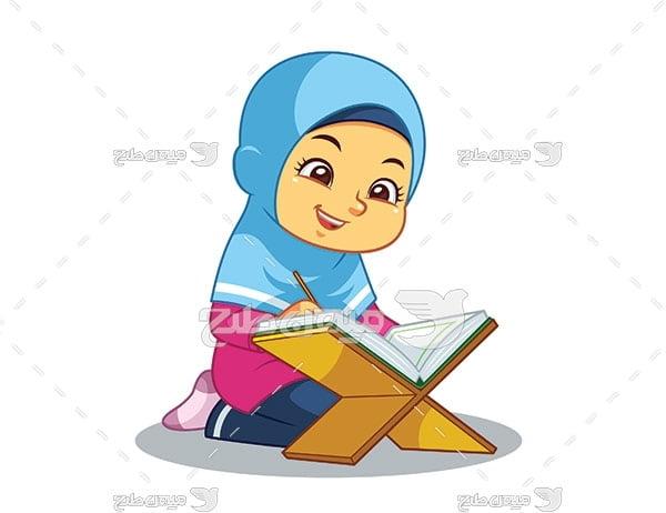 وکتور کاراکتر دختر و خواندن قرآن