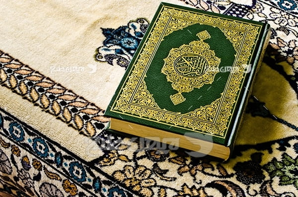 عکس با کیفیت از قرآن