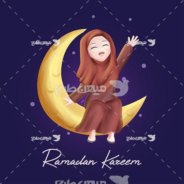 وکتور دختر و ماه رمضان