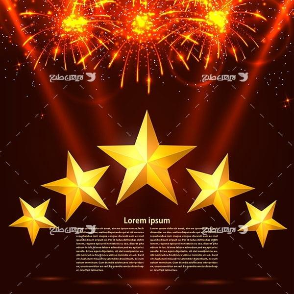 طرح وکتور انفجار نور و نور افشانی و ستاره
