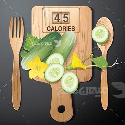 وکتور کاراکتر ترازو کالری سبزیجات