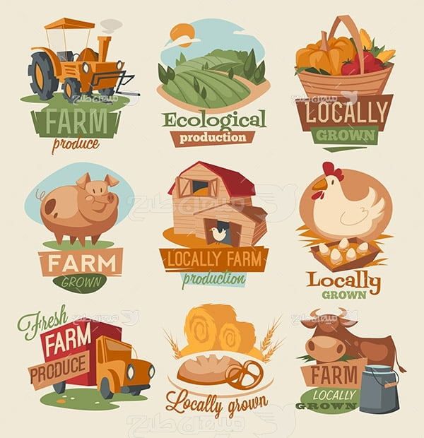 وکتور کشاورزی