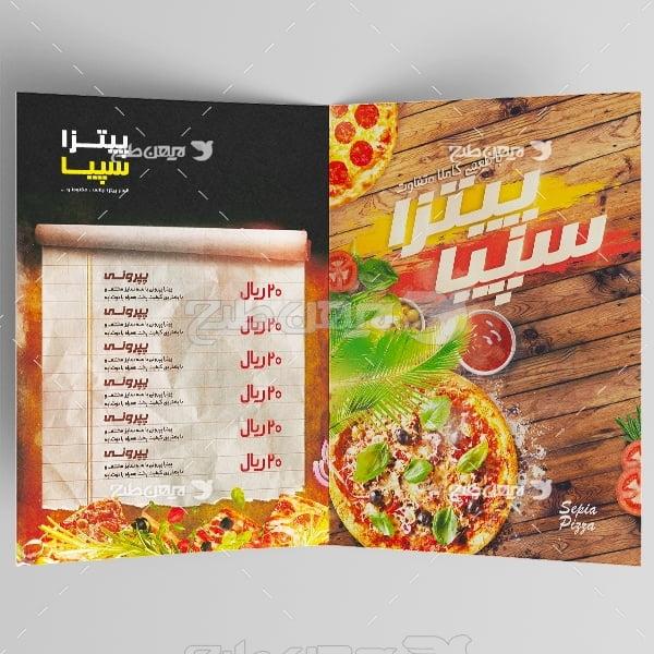 طرح لایه باز بروشور تبلیغاتی پیتزا سیپیا