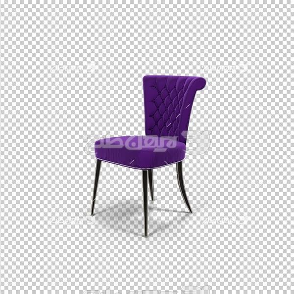 تصویر دوربری سه بعدی صندلی بنفش