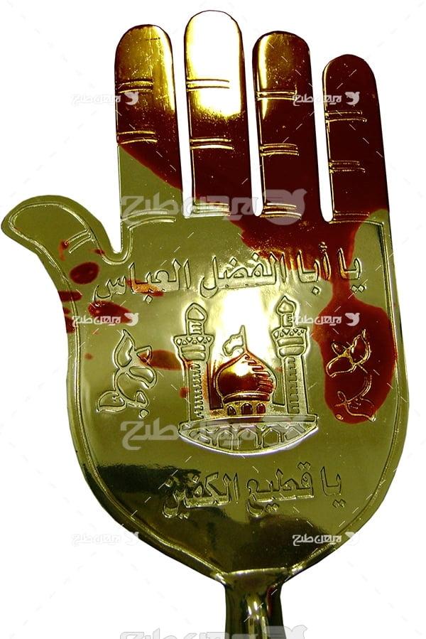 عکس دست حضرت عباس در محرم