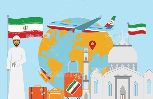 وکتور سفر به ایران