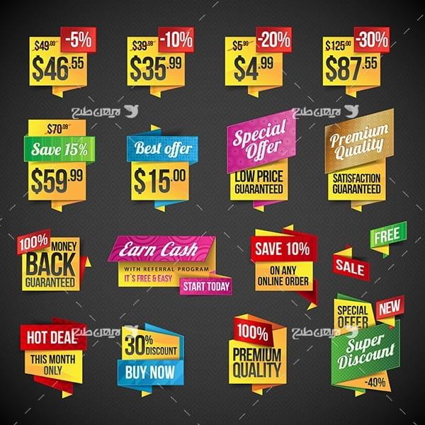مجموعه وکتور المان گرافيک برای تخفیف فروشگاه