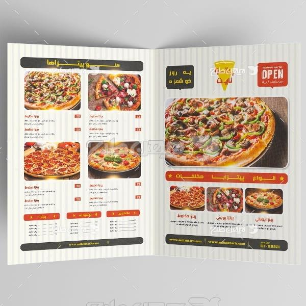 طرح لایه باز بروشور پیتزا