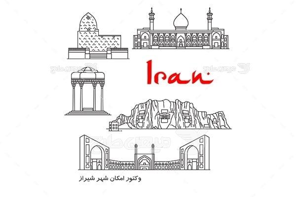 وکتور اماکن گردشگری شهر شیراز