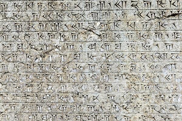 عکس خط باستانی و میخی تخت جمشید