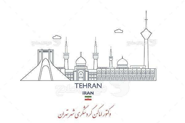 وکتور امکان گردشگری و مذهبی تهران