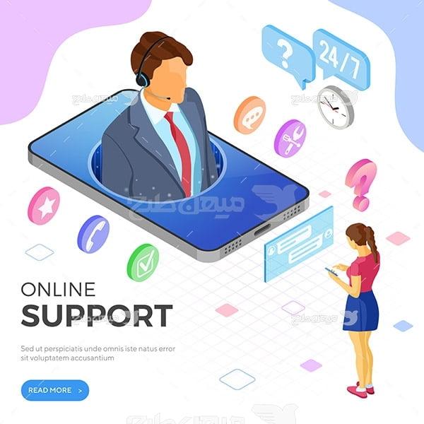 وکتور اسلایدر وب و پشتیبانی آنلاین