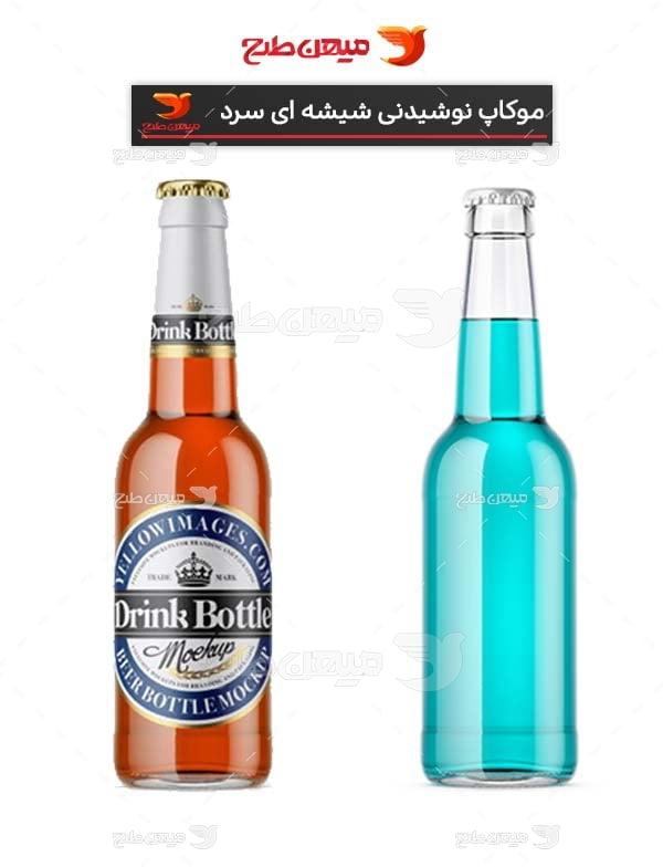 طرح موکاپ بسته بندی نوشیدنی سرد
