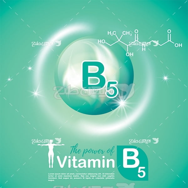 وکتور ویتامین 5