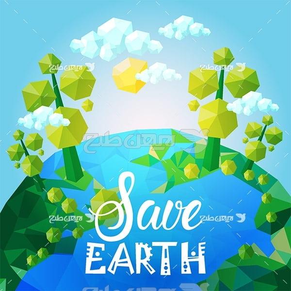 وکتور کره زمین ، محیط زیست ، درخت و ابر