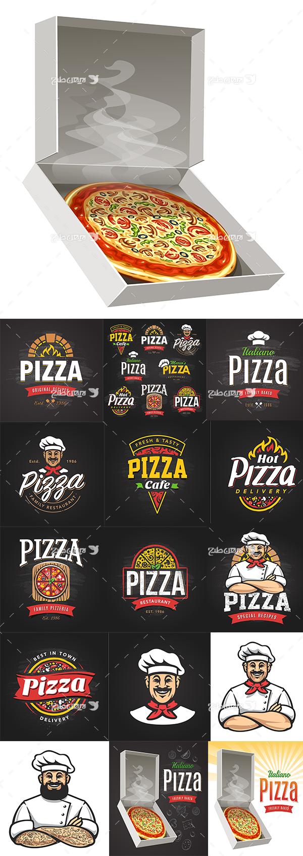 لوگو با طرح پیتزا