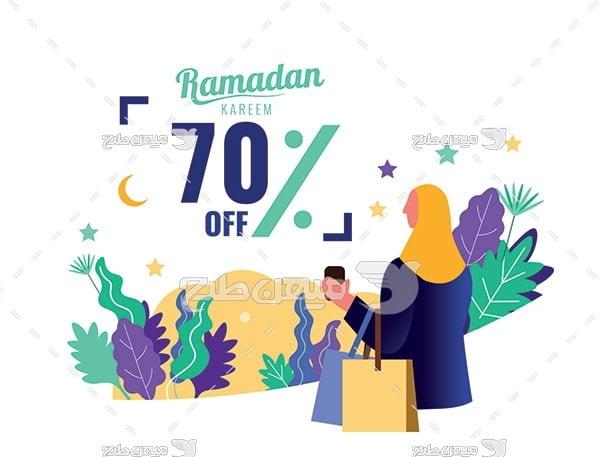 وکتور کاراکتر زن با حجاب و تخفیف در رمضان