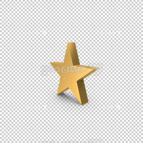 تصویر سه بعدی دوربری ستاره طلایی