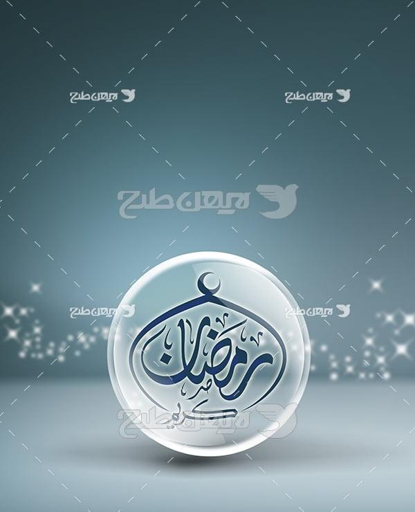 بک گراند رمضان