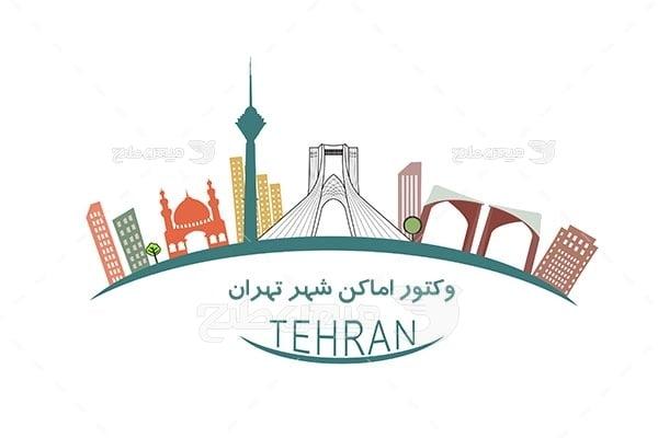 وکتور اماکن گردشگری شهر تهران
