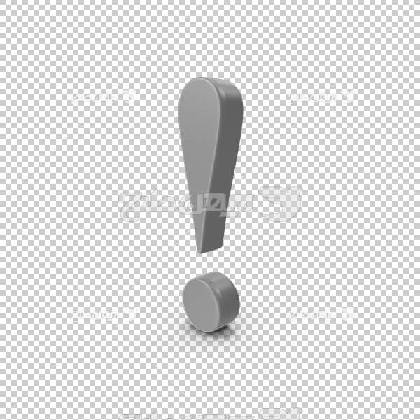 تصویر سه بعدی دوربری علامت تعجب و احتیاط