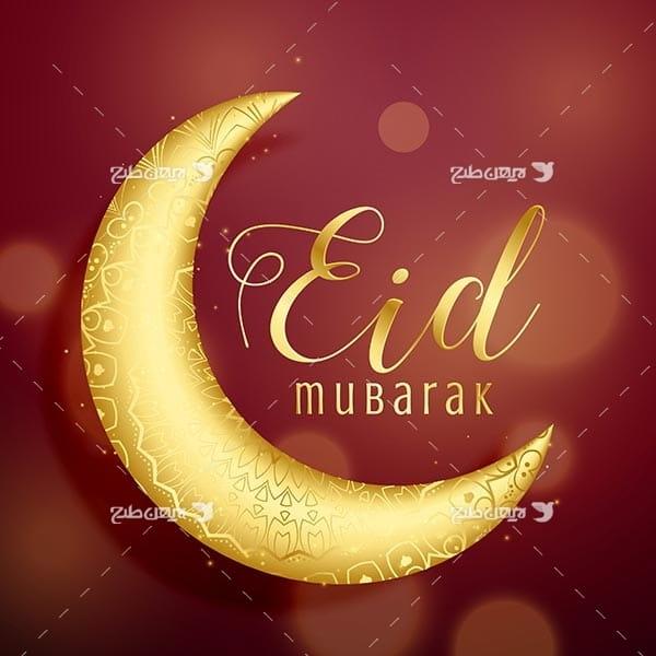 وکتور گرافیکی ماه رمضان  وعید فطر