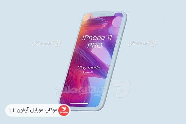 موکاپ موبایل آیفون 11