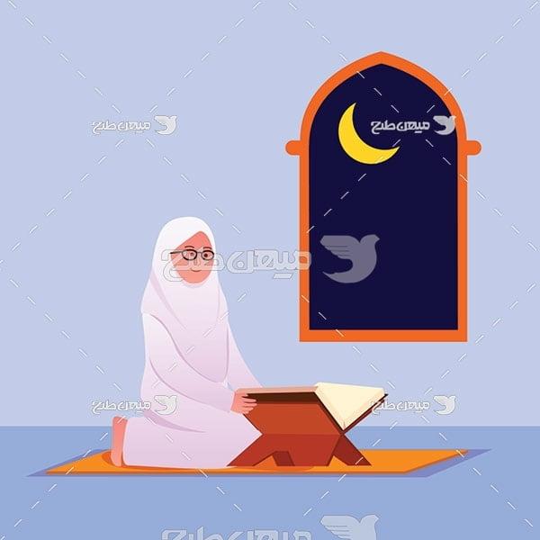 وکتور کاراکتر زن با حجاب در حال خواندن قرآن