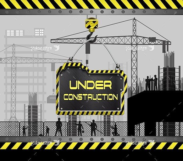 وکتور صنعتی در حال ساخت