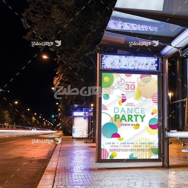 موکاپ بنر و پوستر ایستگاه اتوبوس