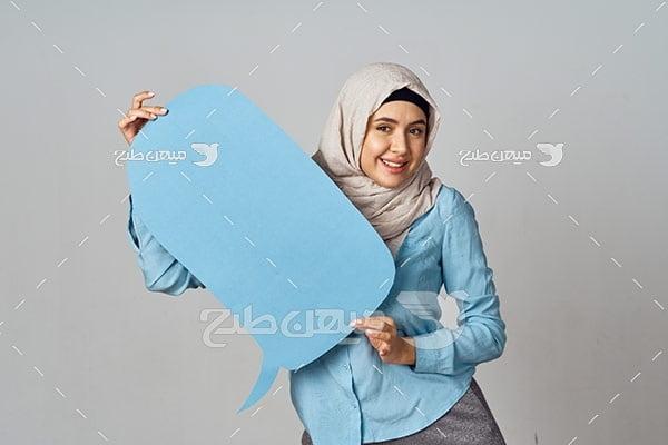 عکس تبلیغاتی خانم با حجاب با تابلو بنر آبی