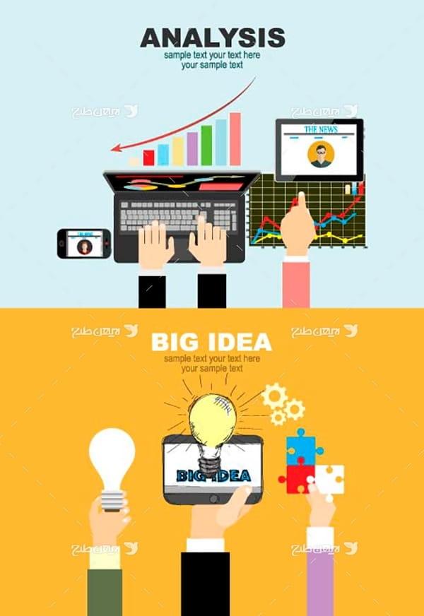 وکتور آنلایز و ایده های بزرگ