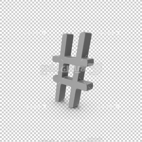 تصویر سه بعدی دوربری هشتک