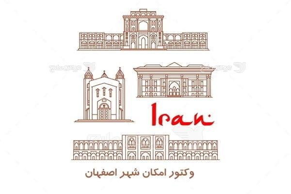 وکتور اماکن گردشگری و مذهبی شهر اصفهان