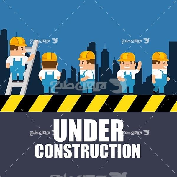 وکتور کارگران در حال ساخت و ساز