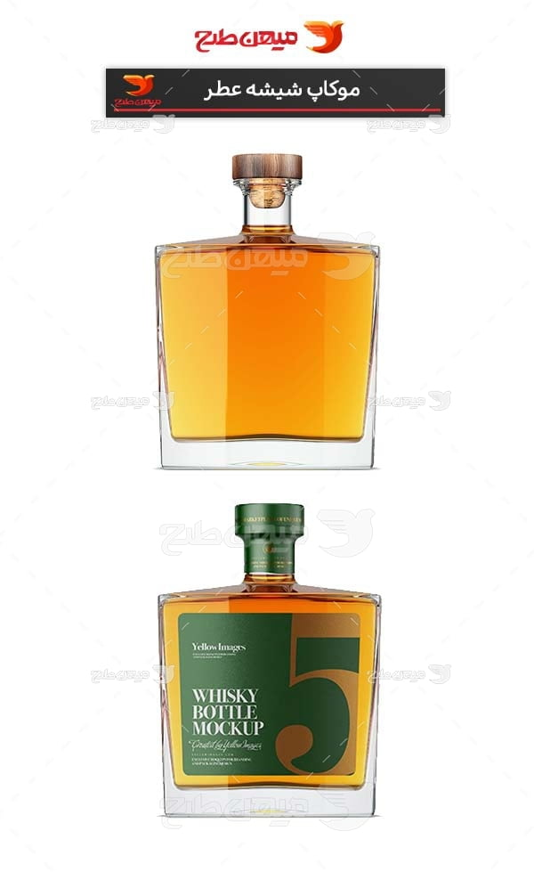 طرح موکاپ بسته بندی شیشه عطر