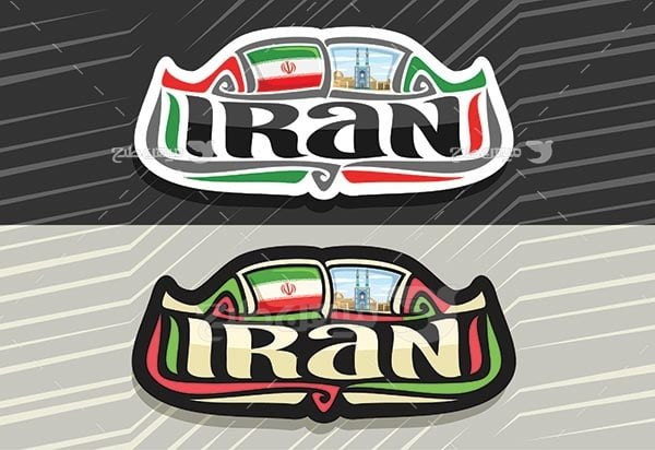 وکتور ایران