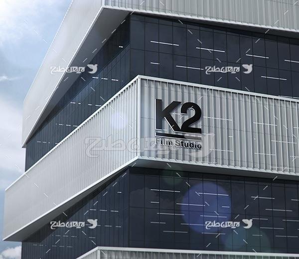 موکاپ لایه باز لوگو سه بعدی روی ساختمان