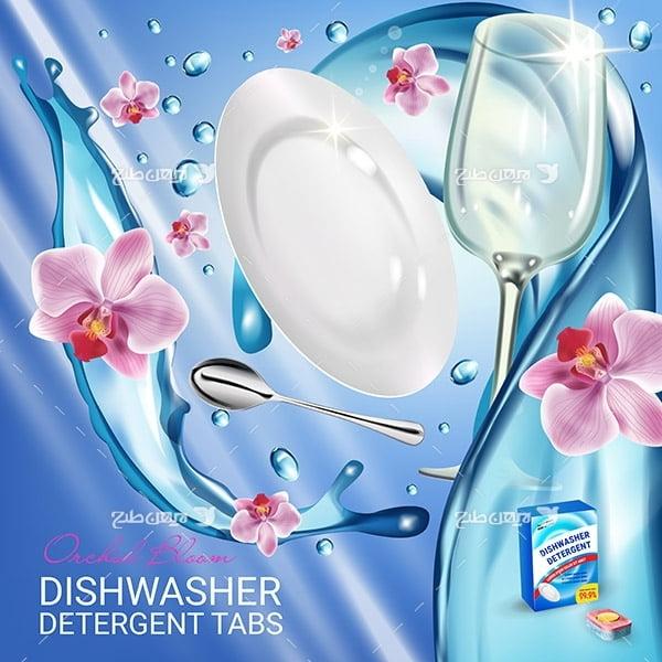 طرح وکتور تبلیغ مایع ظرفشویی با عصاره گل