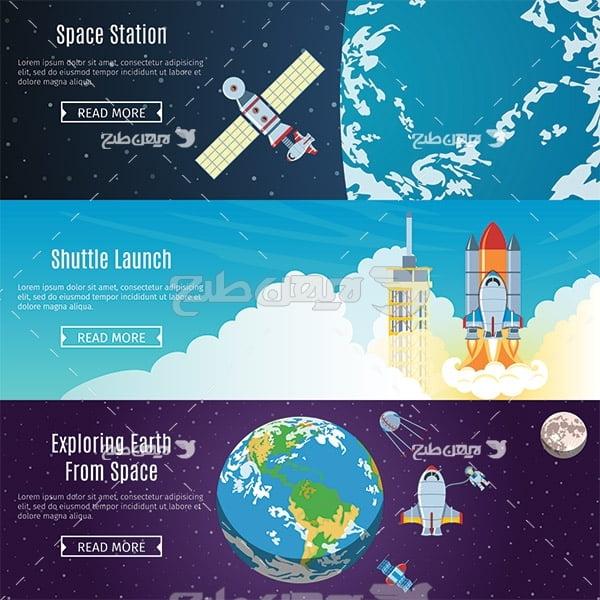 وکتور فضانوردی و موشک