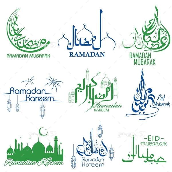 طرح وکتور به مناسب عید سعید فطر