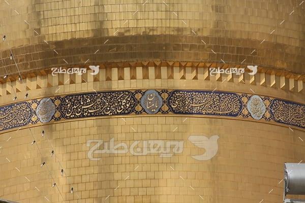 عکس از گنبد امامین عسکریین(ع)