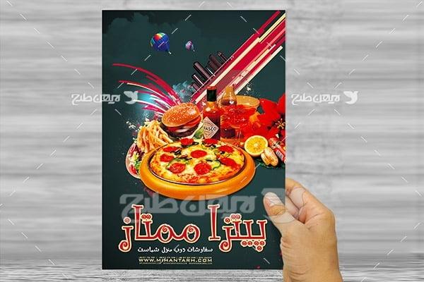 طرح لایه باز پوستر تبلیغاتی پیتزا ممتاز