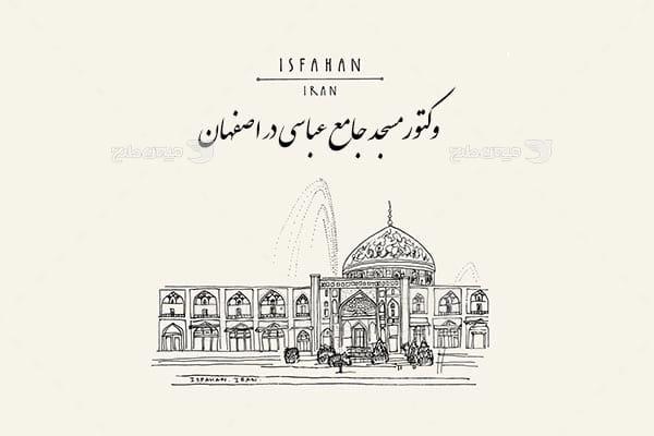 وکتور مسجد جامع عباسی در اصفهان