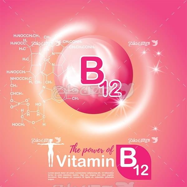 وکتور ویتامین ب 12