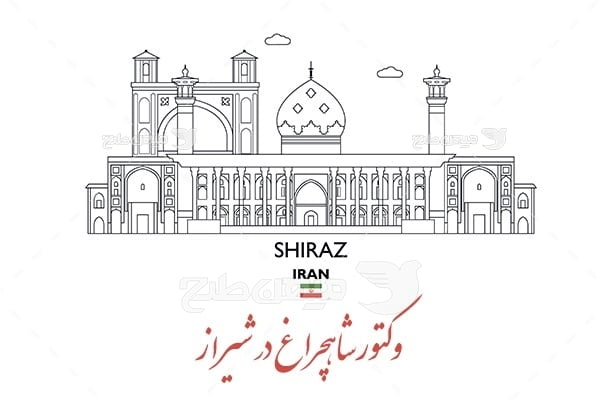 وکتور شاهچراغ شیراز