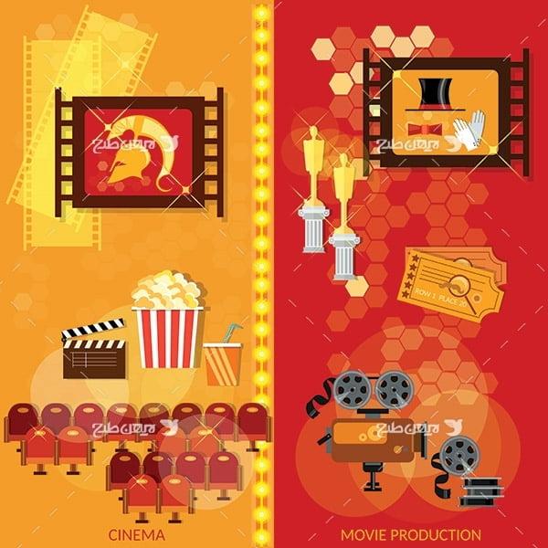 طرح وکتور سینما