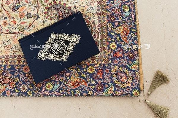 تصویر با کیفیت از قرآن