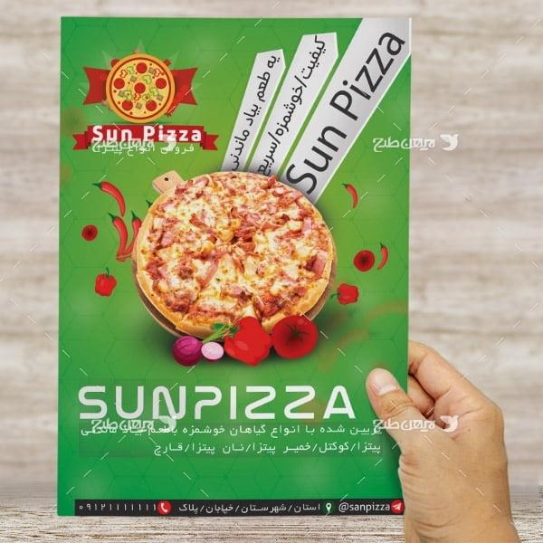 طرح لايه باز تراکت و پوستر رنگي فست فود و پیتزا فروشی سان
